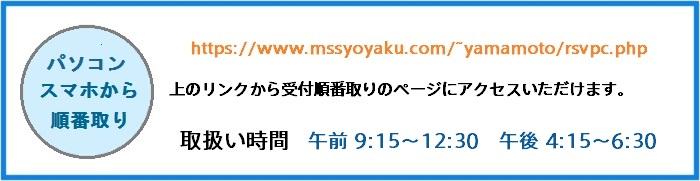 yoyakuboxPCwr